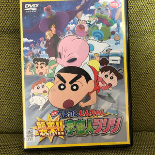 BANDAI - 映画 クレヨンしんちゃん 襲来!!宇宙人シリリ DVD