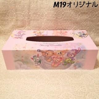 ダッフィー(ダッフィー)のダッフィー&フレンズのスターリードリームス☆木製ティッシュケース♪ピンク♡BOX(ティッシュボックス)