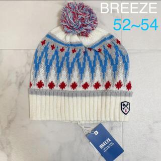 ブリーズ(BREEZE)の新品未使用☆タグ付き☆BREEZE☆ボンボン付きノルディック柄ニット帽☆ホワイト(帽子)