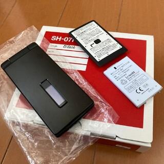 NTTdocomo - 新品 未使用 ドコモ docomo sh-07f sh07f ブラック シャープ