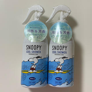スヌーピー(SNOOPY)のスヌーピー クールシャワー 2本 冷感消臭スプレー 未使用 450ml(日用品/生活雑貨)