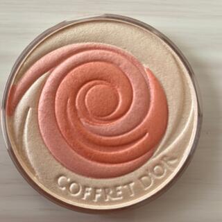 コフレドール(COFFRET D'OR)の04 コフレドールスマイルアップチークス(チーク)