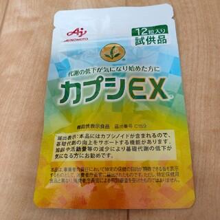 味の素 - 味の素 カプシEX 12粒