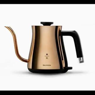 スターバックスコーヒー(Starbucks Coffee)のスタバ スターバックス リザーブ ロースタリー 限定 バルミューダ 電気ケトル(電気ケトル)
