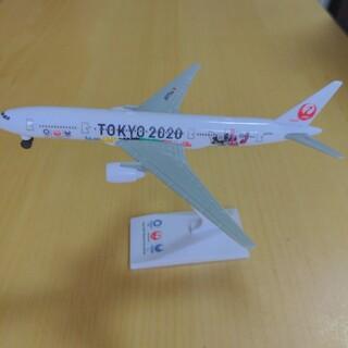 ジャル(ニホンコウクウ)(JAL(日本航空))の非売品 JAL 2020 TOKYO仕様 プラモデル(模型/プラモデル)