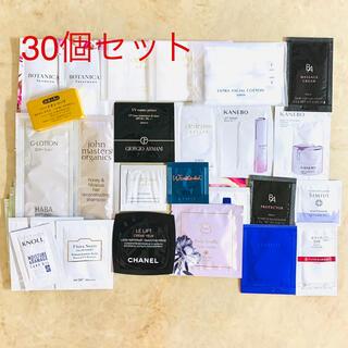 POLA - 化粧品  サンプル  まとめ売り  大量