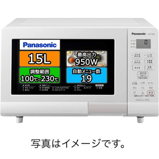 Panasonic - 電子レンジ パナソニック Panasonic 新品未使用
