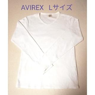 アヴィレックス(AVIREX)のAVIREX 白色 長袖Tシャツ Vネック 厚手 伸縮素材 Lサイズ(Tシャツ/カットソー(七分/長袖))
