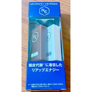 タイショウセイヤク(大正製薬)のリアップエナジー 薬用スカルプ トライアルセット(サンプル/トライアルキット)