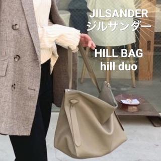 ジルサンダー(Jil Sander)の希少  JILSANDER  ジルサンダー  ヒルバッグ  Hill Duo  (トートバッグ)