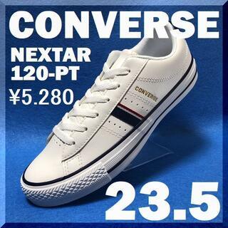 コンバース(CONVERSE)の23.5cm CONVERSE NEXTAR 120 PT OX WH/NV(スニーカー)