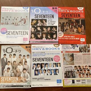 SEVENTEEN - 月刊ローチケ SEVENTEEN   セブチ 表紙 切り抜き