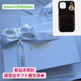 ディオール(Dior)のdior ディオール iPhone 12 Pro Max ケース ブラック(iPhoneケース)
