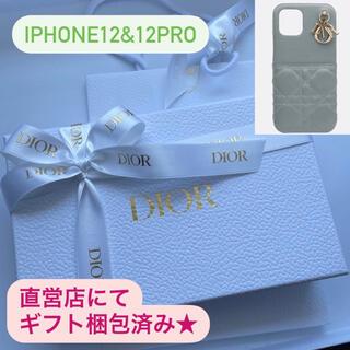 ディオール(Dior)のLady Dior iPhone12/12proケース グレー ディオール(iPhoneケース)