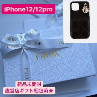 ディオール(Dior)のLady Dior iPhone12/12proケース ブラック ディオール(iPhoneケース)