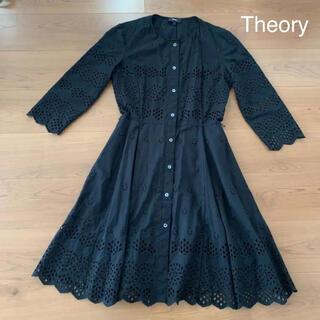 セオリー(theory)のtheory セオリー ヴィンテージレース ボタンダウンノーカラー ワンピース(ロングワンピース/マキシワンピース)