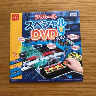 タカラトミー(Takara Tomy)のプラレールスペシャルDVD 2020(キッズ/ファミリー)