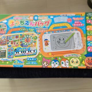 ジョイパレット(ジョイパレット)のお絵かきピアノ 知育いっぱい幼稚園バッグ(知育玩具)