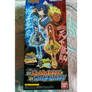DXエンマブレード妖聖剣&DXカイラ蛇王剣妖聖剣(キャラクターグッズ)