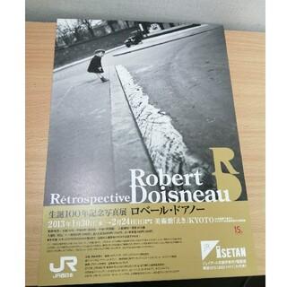 生誕100年記念写真展 ロベールドアノー写真展ちらし(印刷物)