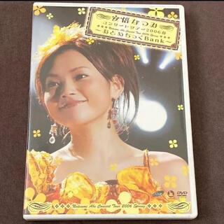 モーニングムスメ(モーニング娘。)の安倍なつみ/コンサートツアー2006春~おとめちっくBank~(ミュージック)