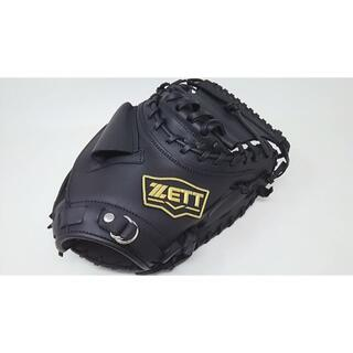 ZETT - ゼット 軟式ソフトボール 兼用 キャッチャーミット BSCB56912