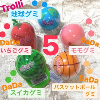 5個 トローリ 地球グミ DaDa スイカ いちご バスケ もも ASMR 人気(菓子/デザート)
