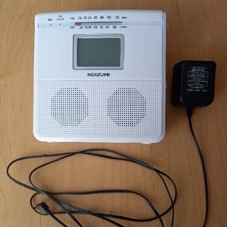 コイズミ(KOIZUMI)の小泉 CDラジオ(ポータブルプレーヤー)
