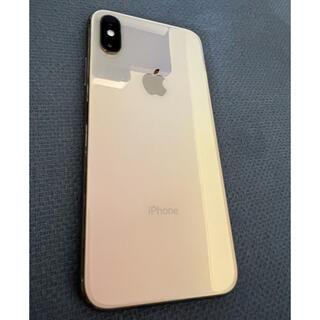 アップル(Apple)のiPhone XS 256GB GOLD 極美品 apple アップル(スマートフォン本体)