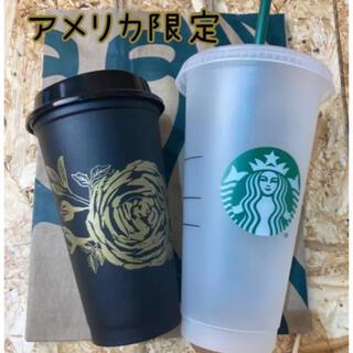 スターバックスコーヒー(Starbucks Coffee)の日本未入荷スターバックスリユーザブルカップタンブラー北米アメリカ限定(タンブラー)