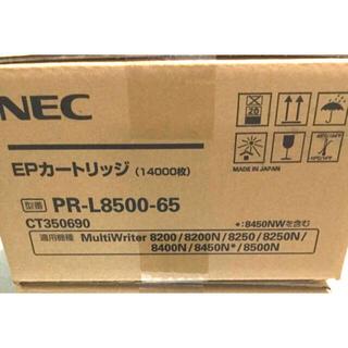 エヌイーシー(NEC)のNEC PR-L8500-65 トナーカートリッジ(新品・未使用品)(OA機器)