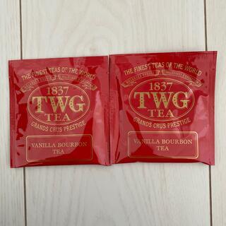 スターバックスコーヒー(Starbucks Coffee)のTWG バニラブルボンティー レッドティー 2袋☆シンガポール高級紅茶 最安値(茶)