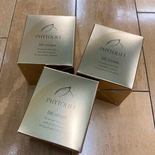 第一三共ヘルスケア - PHYTOLIFT  フィトリフト 美容 リフトクリーム 25g 3個セット