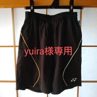 ヨネックス(YONEX)のyuira様 専用 ヨネックス ハーフパンツSサイズ(ショートパンツ)