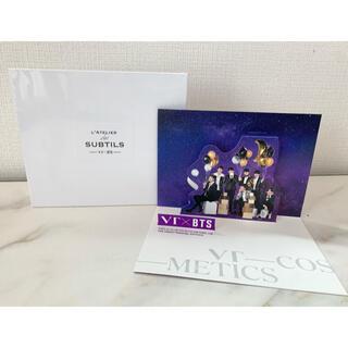 防弾少年団(BTS) - VTコスメティック BTS 香水 JIMIN