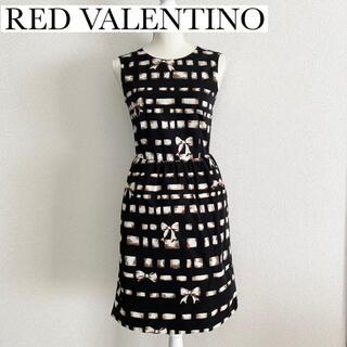 レッドヴァレンティノ(RED VALENTINO)のレッドヴァレンティノ リボン柄 ワンピース(ひざ丈ワンピース)