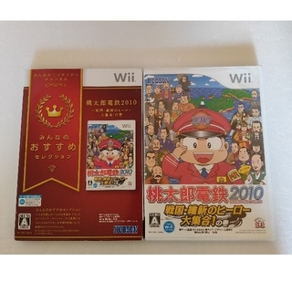 Wii - 桃太郎電鉄2010 戦国・維新のヒーロー大集合!の巻 Wiiソフト