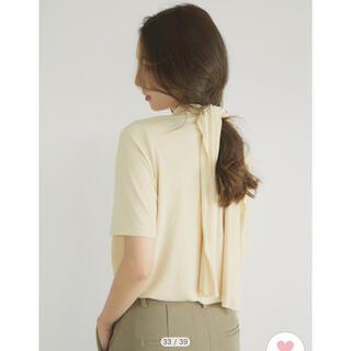 IENA - Randeboo 2way neo scarf top
