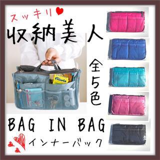 りゅうたん様専用 バッグインバッグ ピンク&ローズピンク(旅行用品)