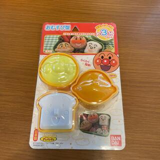 バンダイ(BANDAI)のアンパンマン おむすび型 キャラ弁(弁当用品)