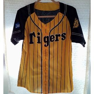 ハンシンタイガース(阪神タイガース)のMIZUNO[ミズノ]阪神タイガース 応援ユニフォーム(応援グッズ)