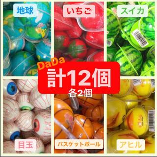 DaDa 6種類×2個 地球グミ 目玉 アヒル スイカ いちご バスケグミ(菓子/デザート)