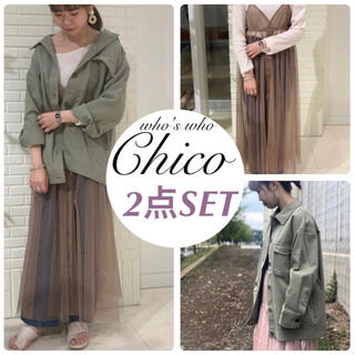 who's who Chico - 2点SET¥15908【Chico】秋コーデセット セットアップコーデ