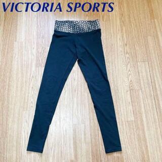 ヴィクトリアズシークレット(Victoria's Secret)のVICTORIA SPORTS ウエスト切替デザイン ヨガパンツ スパッツ 黒(ヨガ)