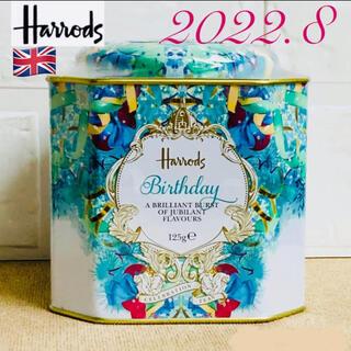 ハロッズ(Harrods)のハロッズ バースデーセレブレーション ルーズリーフティー 送料無料(茶)