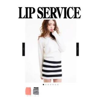 リップサービス(LIP SERVICE)の[リップサービス] 新品 Lip Service ピンク タイトスカート(ひざ丈スカート)