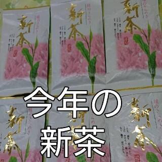 静岡県産 深蒸し茶 100g6袋 八十八夜静岡茶(茶)