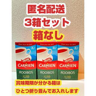 コストコ - 【匿名配送・新品・即購入OK】3箱セット オーガニックルイボスティ カーミエン