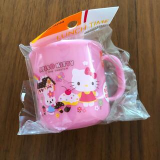 ハローキティ(ハローキティ)のハローキティ サンリオ コップ 入園 ピンク 廃盤(弁当用品)