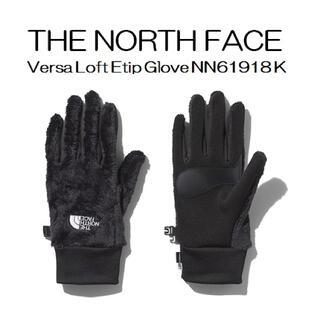 ザノースフェイス(THE NORTH FACE)のノースフェイス バーサロンフトイーチップグローブ(手袋)